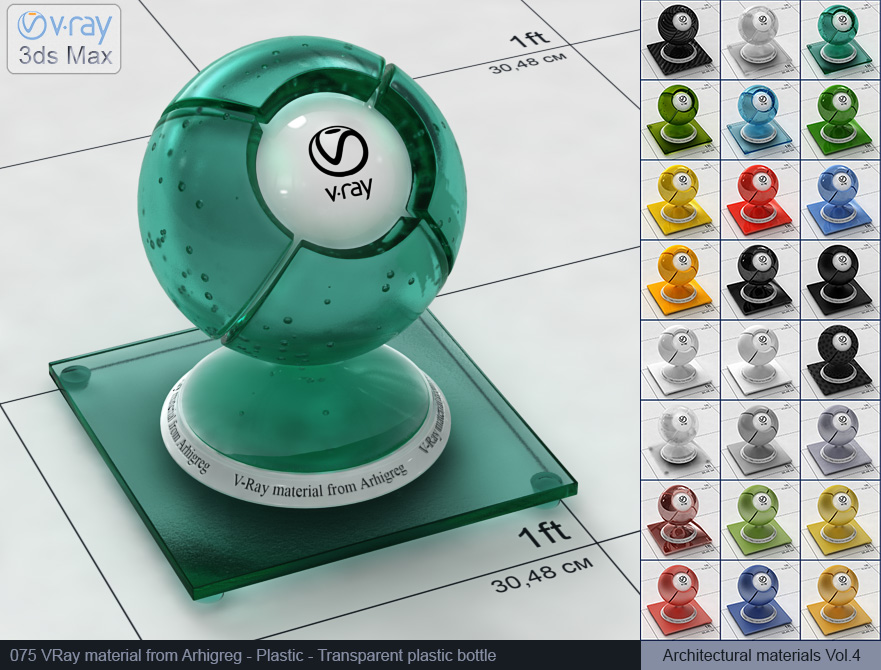 Vray plastic material free download - Transparent plastic of bottle (075)