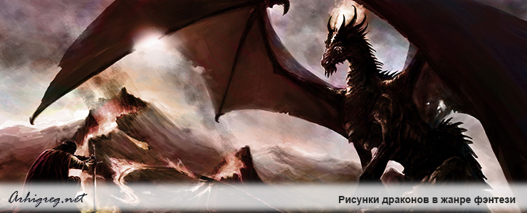 Dragons. Pictures of Fantasy dragons