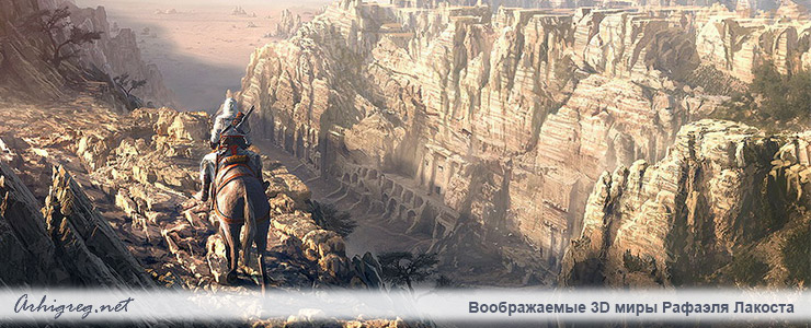Imagined 3D Worlds of Raphael Lacoste