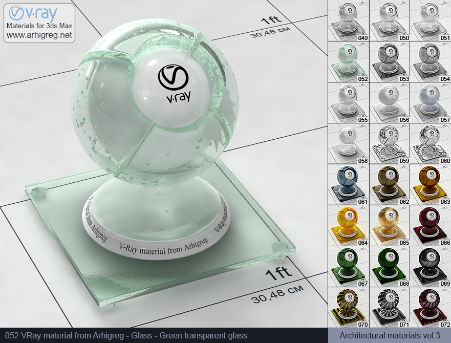 Vray material free download. Glass. Green transparent glass (052)