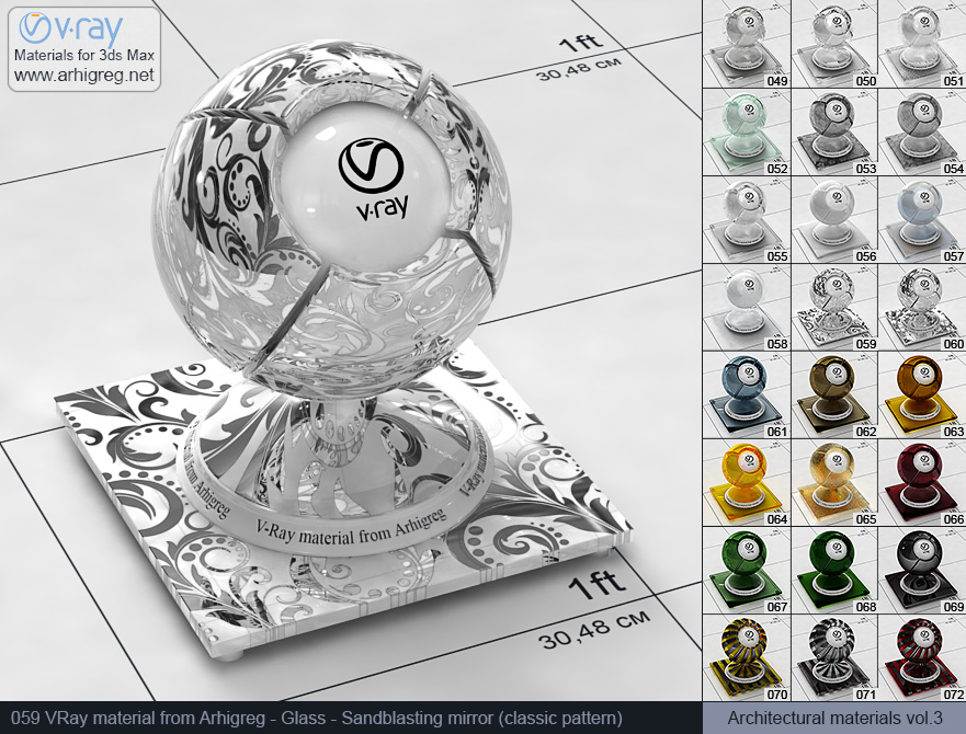 Vray material free download. Glass. Sandblasting mirror (classic pattern) (059)