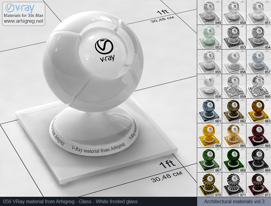 Vray material free download. Glass. White frosted glass (056)