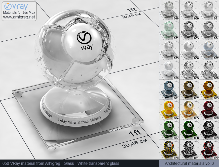 Vray material free download. Glass. White transparent glass (050)