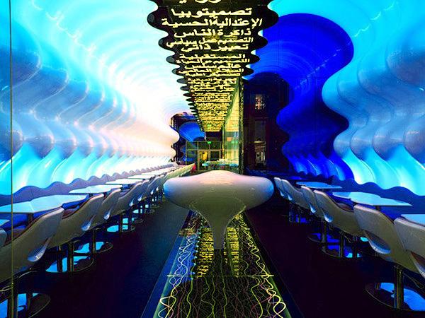 Karim rashid famous architect designer for Karim rashid interior