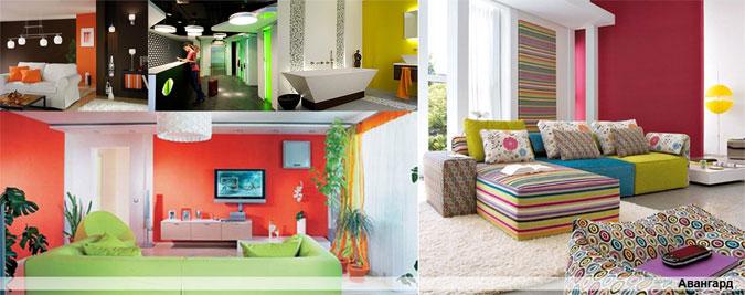 Avant garde interior design style for Avant garde interiors
